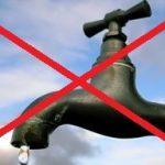 Prekinitev vodooskrbe na delu Kersnikove, Kosovelove in Jenkove