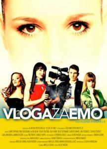 Vloga_za_Emo_Almedia