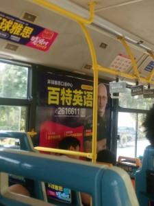 Peter Zupanc na plakatih v avtobusih