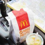 McDonald's v Celju iz centra ob avtocesto – kaj pravite vi?