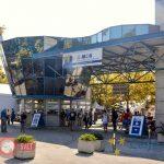 51. MOS Celje privabil več kot 100 tisoč obiskovalcev (video)
