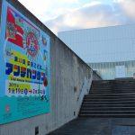 Umetnine celjskih otrok na ogled na Japonskem (foto)