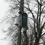 Sodobnejši radar nadzira voznike na Ljubljanski cesti