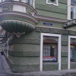 Odvetnik Bojan Šrot postal lastnik dela spomeniško zaščitene stavbe na Glavnem trgu