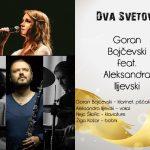 V Plesni forum Celje prihajata Dva svetova: Goran Bojčevski Trio & Aleksandra Ilievski – ponujamo cenejše vstopnice