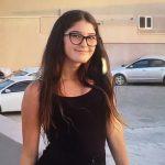 Pogrešajo 13-letno Leonoro (preklic iskanja)