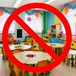 Mestna občina Celje zaradi vladnega odloka ne more zagotoviti varstva za otroke. Parkiranje na javnih parkiriščih brezplačno
