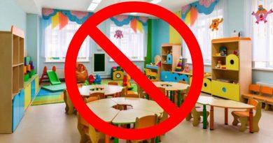 varstvo-otrok-prepoved