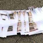 41-letniku zasegli ponarejen denar in pripomočke (foto)